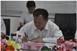 副市长张宁一行莅临和生国际
